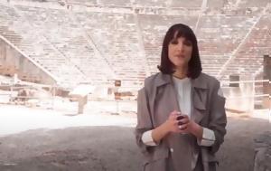 Αυτό, Φεστιβάλ Αθηνών, Επιδαύρου 2021, afto, festival athinon, epidavrou 2021