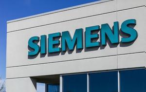 Γαλαζοπράσινη, Siemens, galazoprasini, Siemens
