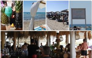 Sandhill Beach Bar - O, Καλογριάς, Sandhill Beach Bar - O, kalogrias