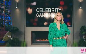 Celebrity Game Night, Νέο, Celebrity Game Night, neo