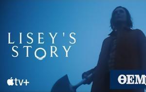 Liseys Story, Κυκλοφόρησε, Στίβεν Κινγκ, Liseys Story, kykloforise, stiven kingk