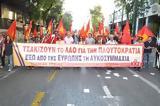 ΔΗΜΗΤΡΗΣ ΚΟΥΤΣΟΥΜΠΑΣ, Ωρα,dimitris koutsoubas, ora