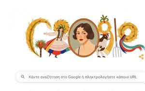 Ζόφια Στριγένσκα, Google, Πολωνή, zofia strigenska, Google, poloni