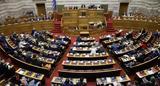 Βουλή, Τροπολογία, Καραμανλής,vouli, tropologia, karamanlis