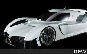 Πάνω, 1 000 PS, Toyota GR Super Sport, pano, 1 000 PS, Toyota GR Super Sport