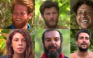 Survivor, Καταρρέει, Νίκος Μπάρτζης, Παγώνουν, Ατζούν [video], Survivor, katarreei, nikos bartzis, pagonoun, atzoun [video]