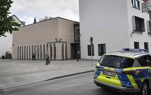 Γερμανία, Καταδικάζει, Βερολίνο, -ισραηλινές, germania, katadikazei, verolino, -israilines