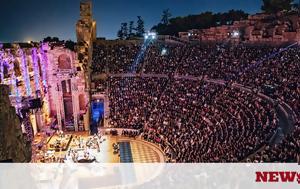 Ο Πολιτισμός, Ηρώδειο, Αυγούστου, o politismos, irodeio, avgoustou