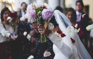 Γάμοι, Λίγοι, gamoi, ligoi