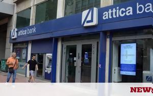 Attica Bank, Ellington, Ωμέγα, Attica Bank, Ellington, omega