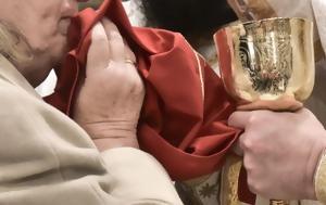 Θεία Κοινωνία, Μυστήριο Σώμα, Αίμα Χριστού, theia koinonia, mystirio soma, aima christou