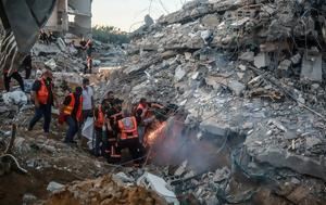 Ανησυχία, Κομισιόν, Ισραήλ, Γάζα, anisychia, komision, israil, gaza