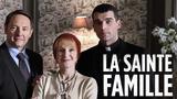 The holy family (Η ιερή οικογένεια),