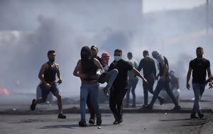 Ισραήλ, Αμερικανός, Παλαιστινιακό, Ισραήλ – Διαδηλώσεις, Παλαιστινίων, israil, amerikanos, palaistiniako, israil – diadiloseis, palaistinion