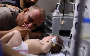 Ισραήλ, Μωράκι, – Σκοτώθηκαν 10, israil, moraki, – skotothikan 10