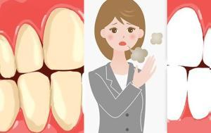 7 τροφές που λευκαίνουν τα δόντια,  7 που πρέπει να αποφεύγουμε και ποιες προκαλούν δυσάρεστη αναπνοή