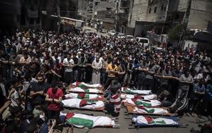 Νύχτα, Γάζα – Διεθνείς, Τύπου, nychta, gaza – diethneis, typou