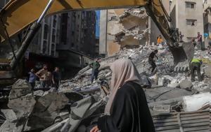 Ισραήλ, Χτυπήσαμε, Χαμάς – Συνεχίζεται, Γάζα PhotosVideos, israil, chtypisame, chamas – synechizetai, gaza PhotosVideos