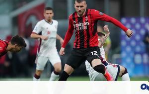 Serie A, Μίλαν, Serie A, milan