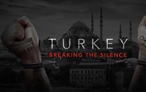 Τουρκία, Ερντογάν, tourkia, erntogan