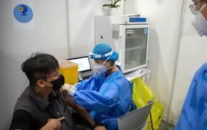 Απίστευτο, Κίνα, - Εμβολιάζει, Covid-19, apistefto, kina, - emvoliazei, Covid-19