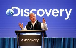 Συμφωνία, WarnerMedia, Discovery, symfonia, WarnerMedia, Discovery