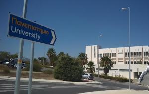 Πανεπιστήμιο Κρήτης, Καταγγελία, Φυσικού, panepistimio kritis, katangelia, fysikou
