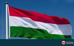 Ουγγαρία, Ισραήλ, oungaria, israil