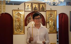 Θεία Λειτουργία, Συνομιλία, Κινέζο, theia leitourgia, synomilia, kinezo