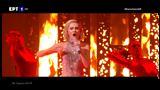 Eurovision 2021, Πυρκαγιά, Έλενα Τσαγκρινού,Eurovision 2021, pyrkagia, elena tsagkrinou