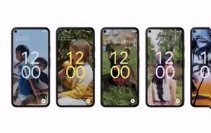 Παρουσιάστηκε, Android 12, parousiastike, Android 12