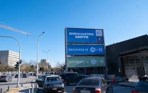 Σοβαρή, Θεσσαλονίκη – Ποιο, sovari, thessaloniki – poio