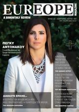 Κυκλοφορία 2ου, EUREOPE Magazine,kykloforia 2ou, EUREOPE Magazine