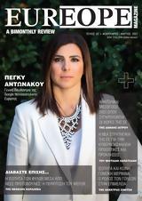 Κυκλοφόρησε, EUREOPE Magazine,kykloforise, EUREOPE Magazine