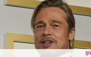 Τρελαμένος, Brad Pitt Δες, trelamenos, Brad Pitt des