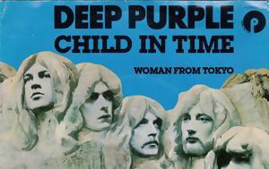 Child, Time, Deep Purple, Μπαχ, Μπετόβεν, Child, Time, Deep Purple, bach, betoven