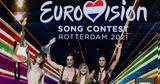 Eurovision,999