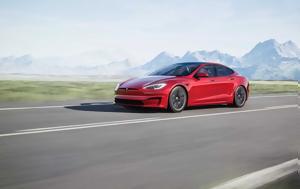 Tesla Model S Plaid, Bugatti Chiron Sport, Porsche 918 Spyder