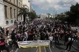 Απεργία, Χιλιάδες, 8ωρο -,apergia, chiliades, 8oro -