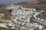Δυτική Όχθη, Νεκρή Παλαιστίνια, Ισραηλινούς, – Τους,dytiki ochthi, nekri palaistinia, israilinous, – tous