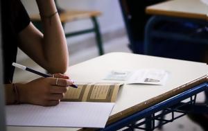 Πανελλαδικές Εξετάσεις, Ξεκινούν, Δευτέρα, 100 000, panelladikes exetaseis, xekinoun, deftera, 100 000