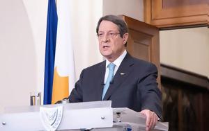 Νίκος Αναστασιάδης, Αποφασισμένοι, ΟΗΕ, nikos anastasiadis, apofasismenoi, oie