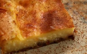 Μια ξεχωριστή γαλατόπιτα: Με φύλλο κρούστας και καρύδια