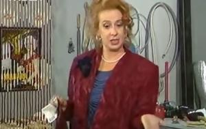 Έφυγε, Χριστίνα Βαρζοπούλου, efyge, christina varzopoulou