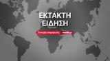Πανελλήνιες 2021 – Νεοελληνική Γλώσσα, Αυτό, Έκθεση,panellinies 2021 – neoelliniki glossa, afto, ekthesi