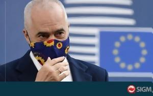 Πρωθυπουργό, Αλβανίας, Πρωθυπουργός, Ελλάδας, prothypourgo, alvanias, prothypourgos, elladas
