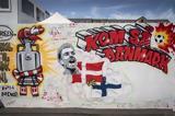 Euro 2020, Κοπεγχάγη, Έρικσεν,Euro 2020, kopegchagi, eriksen
