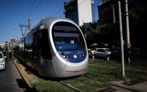 Τραβάνε, 10 00πμ, Μετρό ΗΣΑΠ, Τραμ, travane, 10 00pm, metro isap, tram