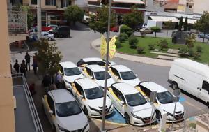 Πελοποννήσου, Nissan LEAF, peloponnisou, Nissan LEAF