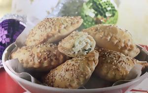 #Μαγειρεύουμε_στο_σπίτι, Πιτάκια, #mageirevoume_sto_spiti, pitakia